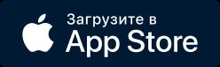 Скачать из AppStore