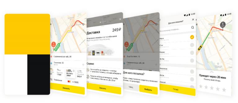 Заказ Доставки в Яндекс Такси